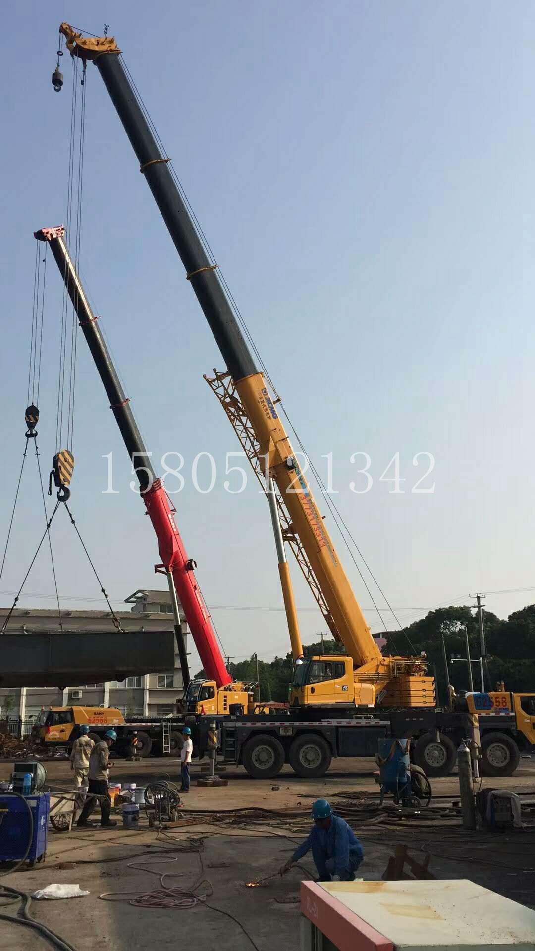 昆山650吨吊车出租公司